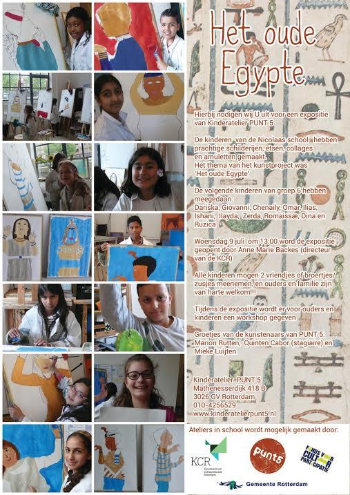 Nicolaasschool Egypte juli 2014